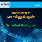 Nalladhai Sollugiren (Original Motion Picture Soundtrack) de S.P. Sailaja