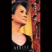 Ye De Xian Yan Chang Hui 2002 (Live) von Deanie IP