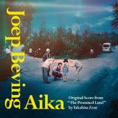 Aika (From