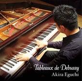 Tableaux de Debussy by Akira Eguchi
