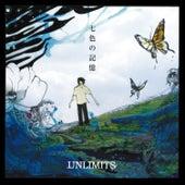 七色の記憶 by Unlimits