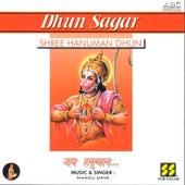 Shree Hanuman Dhun by Manoj Dave