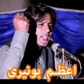 Azam Buneri Ror de Muntazir Khan