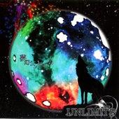 夢幻シンドローム by Unlimits