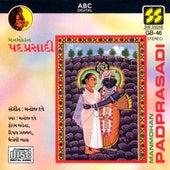 Manmohan Padprasadi by Various Artists