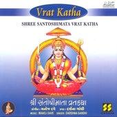 Shree Santoshimata Vrat Katha by Darshna Gandhi
