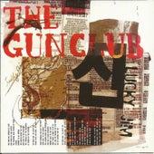 Lucky Jim by The Gun Club