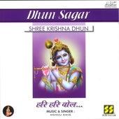 Shree Krishna Dhun- Har Har Bol by Manoj Dave