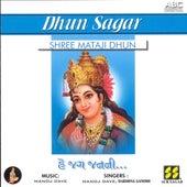 Shree Mataji Dhun - He Jag Janani by Manoj Dave