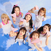 BUNGEE (Japanese Version) by Oh My Girl