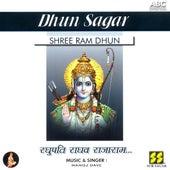 Shree Ram Dhun by Manoj Dave