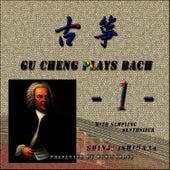 Guzang Plays Bach 1 by Shinji Ishihara