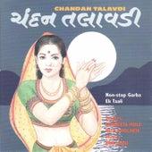 Chandan Talavadi de Various Artists