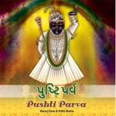 Pushti Parva by Various Artists