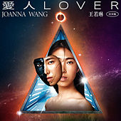 Lover (Japanese Version) de Joanna Wang