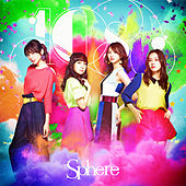 10s by Sphere