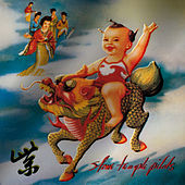 Purple (2019 Remaster; Super Deluxe) by Stone Temple Pilots