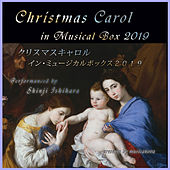 Shinji Ishihara: Christmas Carol in Musical Box 2019 (Musicalbox) de Shinji Ishihara