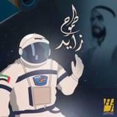 طموح زايد by حسين الجسمي