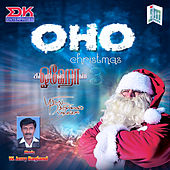 Oho Christmas, Vol. 3 by Various Artists
