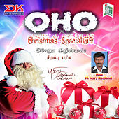 Oho Christmas Special Gift by Various Artists
