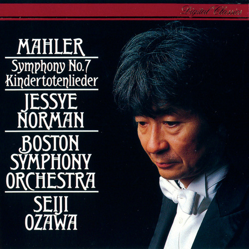 Mahler: Symphony No.7/Kindertotenlieder by Various Artists