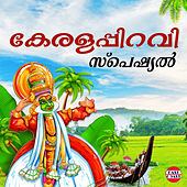 Kerala Piravi Special de Various Artists