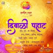 Diwali Pahat de Various Artists