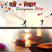 Dashain Tihar Evergreen Hits de Various Artists