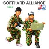 Ruan Ying Lian Meng de SoftHard