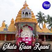 Ghata Gaan Raani by Kamal
