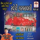 Ravechi Garbawali van Pankaj Bhatt