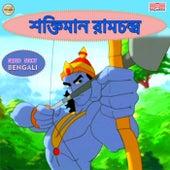Shaktiman Ramchandra de Various