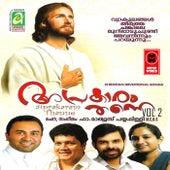 Aprakaram Thane Vol 2 by Fr.Mathews Payapilli MCBS