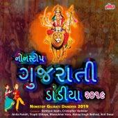 Nonstop Gujarati Dandiya 2019 by Anita Pandit