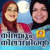 Nirayum Nilavinde by Vilayil Faseela, Remla Beegum, Sibella, Kanoor Seenah, Aysha Beegam