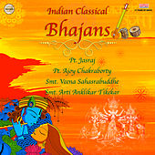 Bhajans by Various Artists