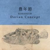 Honen Bushi (Dorian Concept Remix) de Chitose Hajime