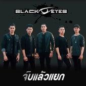 ຈົບແລ້ວແຍກ von Black Eyes