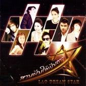 Lao Dream Star von Various Artists