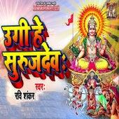 Ugi He Surujdev von Ravi Shankar