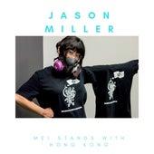 Mei Stands with Hong Kong von Jason Miller