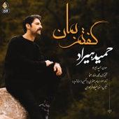 Goftam Beman by Hamid Hiraad