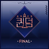 Queendom < FINAL Comeback > by Various Artists