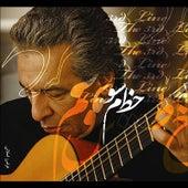 Khatte Sevvom (The Third Line) by Faramarz Aslani
