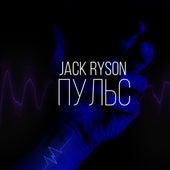Пульс de Jack Ryson