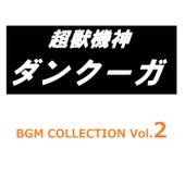 Chojukishin Dancougar (BGM Collection) Vol.2 de Original Soundtrack