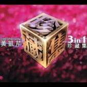 San He Yi Zhen Zang Ji de Christopher Wong