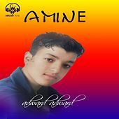 Adward adward by Amine