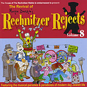 Rechnitzer Rejects, Vol. 8 by Rechnitzer Rejects